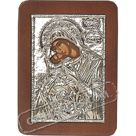 G0213 Orthodox Saint Silver Icon - Panayia ( Virgin Mary ) Karditsiotissa Glikofilousa 13x19cm