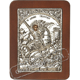 G0220 Orthodox Saint Silver Icon - Agios Georgios ( Saint George the Great ) 13x19cm