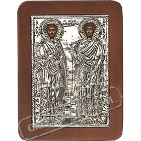 G0246 Orthodox Saint Silver Icon - Agios Anargiri ( Holy Unmercenaries ) 13x19cm