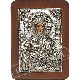 G0247 Orthodox Saint Silver Icon - Agios Antonios ( Saint Anthony the Great ) 13x19cm