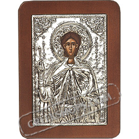 G0248 Orthodox Saint Silver Icon - Agios Fanourios ( Saint of Lost Causes ) 13x19cm