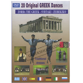 20 Original Greek Dances DVD (PAL)