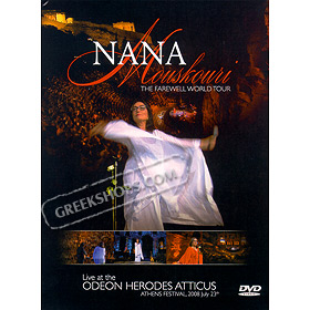 The Farewell World Tour , Nana Mouskouri DVD (NTSC)