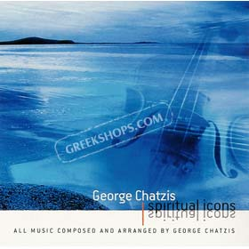 Spiritual Icons chill-out experience George Chatzis
