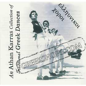 Athan Karras Collection of Traditional Greek Dances