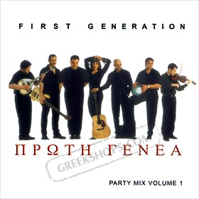 First Generation, Party Mix Vol. 1 - 28 Non-stop Dance Hits