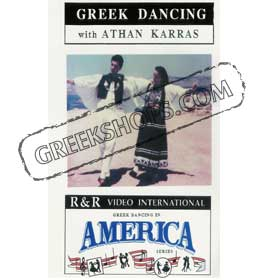 Greek Dancing with Athan Karras, Greek Dances DVD (NTSC)