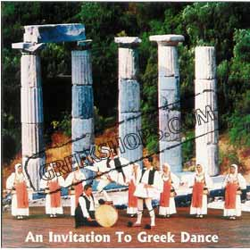 An Invitation to Greek Dance CD - a collection by Athan Karras