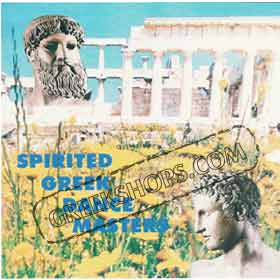 Spirited Greek Dance Masters - an Athan Karras Collection CD