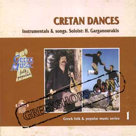 Cretan Dances #1 Instrumental & Songs