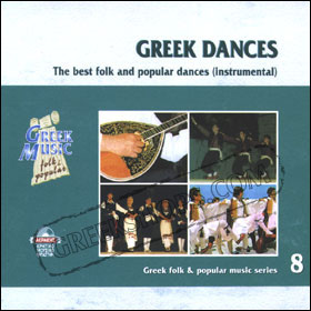 Greek Dances - The Best Folk & Popular Dances