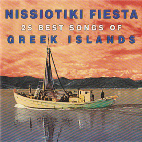 Greek Islands  Music and Songs - Nissiotiki