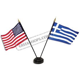 Greek & American Flags with Stand