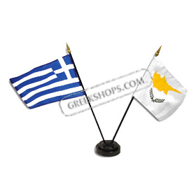 Greek & Cyprus Flags with Stand