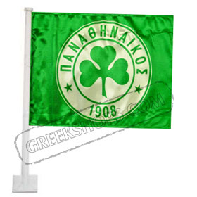Panathinaikos PAO Car Flag