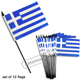 Set of 12 Mini Greek Flags - 4x6 in.