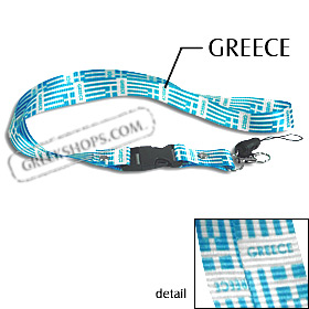 Greece Flag Lanyard