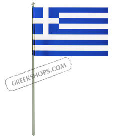 Greek Paper Flag 10 x 6.5 in