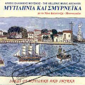 Songs of Mytilene and Smyrna