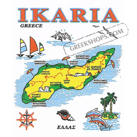 Greek Island Ikaria Sweatshirt D335
