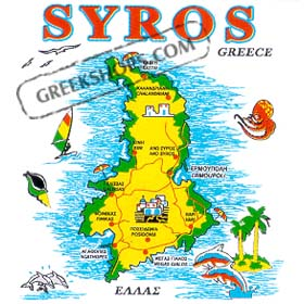 Greek Island Syros Sweatshirt D335A