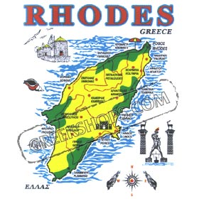 Greek Island Rhodes Sweatshirt 231