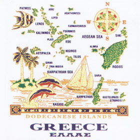 Greek Island Dodecanese Tshirt Style D583A