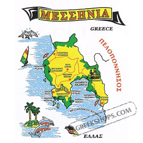 Greek Island Messinia Tshirt 212_2006