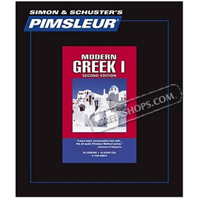 Pimsleur Modern Greek Comprehensive CDs - Vol 1