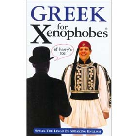 Greek For Xenophobes, by Alexandra Fiada