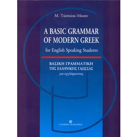 A Basic Grammar of Modern Greek for English Speaking Students, by aria Tsiotsiou-Moore