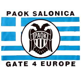 Greek Sports PAOK Tshirt 99xb