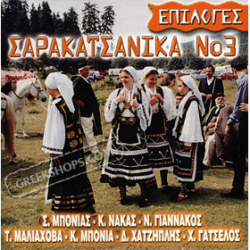 Sarakatsanika No. 3 CD