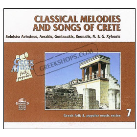 Classical Melodies and Songs of Crete