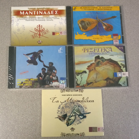 Greek Music 5CD Collection on Special