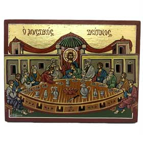 HandPainted Biblical Composition - The Last Supper ( Mystikos Deipnos ) - 25x19cm