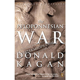 Peloponnesian War, Donald Kagan (In English)