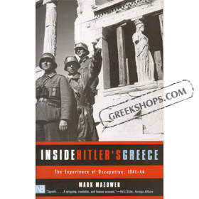 Inside Hitler's Greece, In English