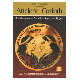 Ancient Corinth - The Museum of Corinth, Isthmia and Sicyon (in English) Special 50% off