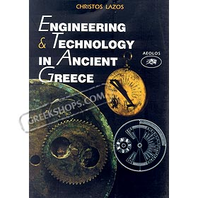 Engineering & Technology in Ancient Greece, by Christos Lazos (English)