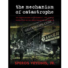 The Mechanism of Catastrophe by Speros Vryonis, Jr.   SALE!
