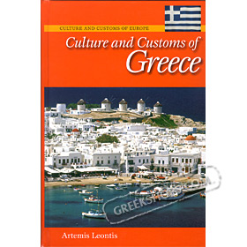 Culture and Customs of Greece, Artemis Leontis