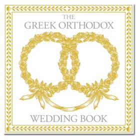 The Greek Orthodox Wedding Book, by Jamie Jameson