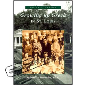 Growing up Greek in St. Louis, by Aphrodite Matsakis, Ph.D (in English)