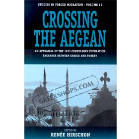 Crossing The Aegean (in English)