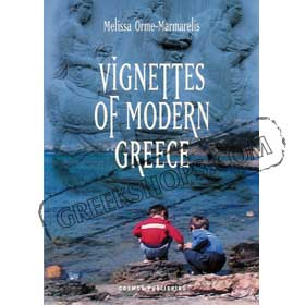 Vignettes of Modern Greece by Melissa Orme-Marmarelis SPECIAL PRICE