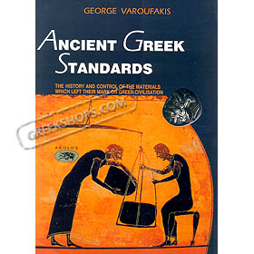 Ancient Greek Standards, by George Varoufakis (English)