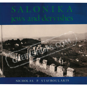 Salonika jews and dervishes