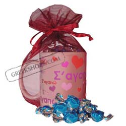 Greek I Love You Mug Valentine Gift Package with Chocolate
