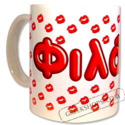 Greek Kisses Mug